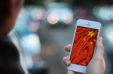 Growth of the Mobile Internet in China
